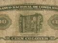 100c1942b