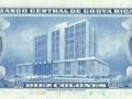 10c1970b