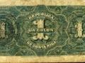 1c1906b