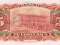 5c1901b
