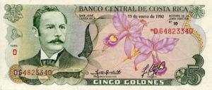 Guaria Morada- Flor Nacional, billete 5 colones