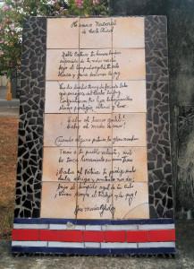 Himno Nacional de Costa Rica