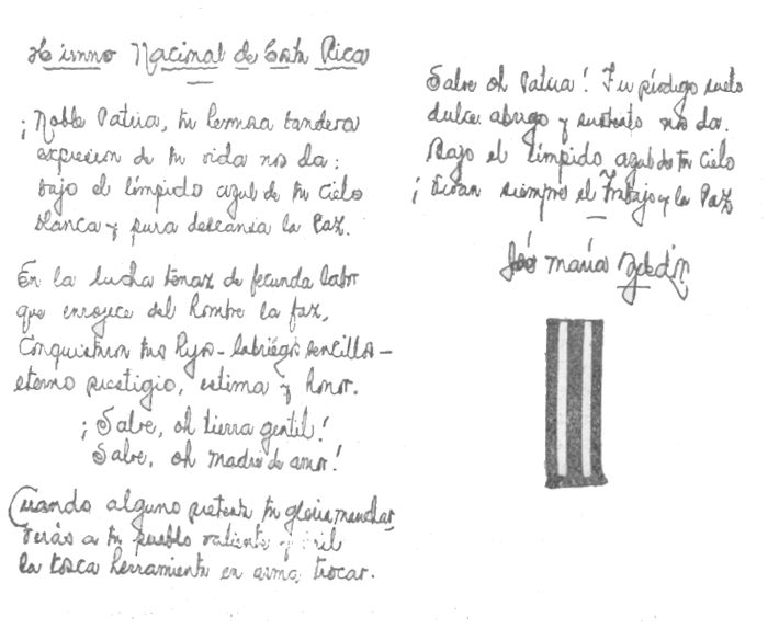 Himno Nacional Costa Rica
