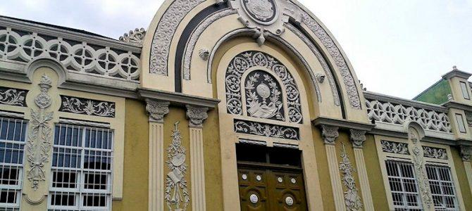 Antigua Escuela Vitalia Madrigal